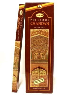 Hem Chandan