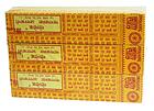 Goloka Nagchampa