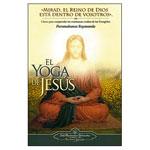 El Yoga de Jes�s
