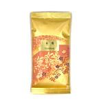 Té Verde Gyokuro Premium Uji Japonés